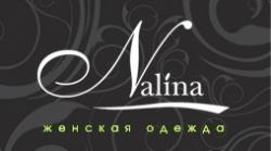 Налина, Минск