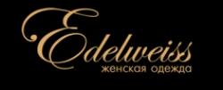 Эдельвейс (Edelweiss), Брест