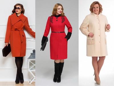 Фирмы Производители Женской Одежды