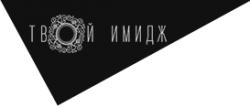 ТВОЙ ИМИДЖ, Брест